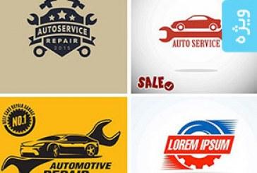 دانلود لوگو های خدمات و تعمیرات اتومبیل