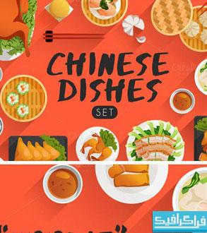 دانلود وکتور غذا های چینی - Chinese Food