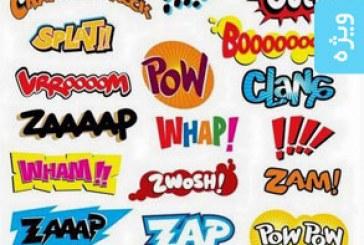 دانلود وکتور های کلمات کمیک – Comic Words