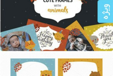 وکتور قاب های عکس کودکان – طرح حیوانات