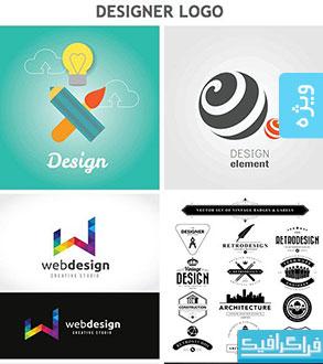 دانلود لوگو های طراح - Designer Logos