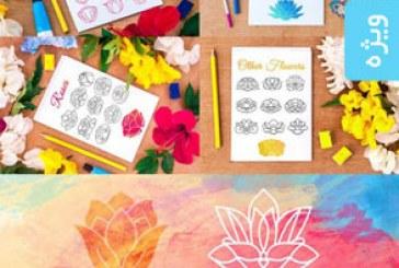 دانلود لوگو های گل – Flowers Logos