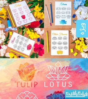دانلود لوگو های گل - Flowers Logos