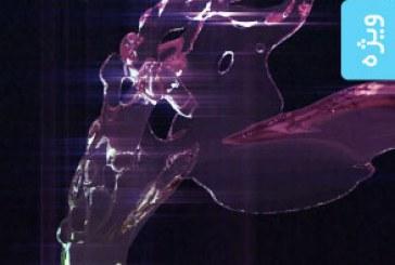 پروژه افتر افکت نمایش لوگو – طرح پاشیدن مایع