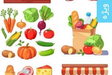 دانلود وکتور های مواد غذایی – Food Vectors
