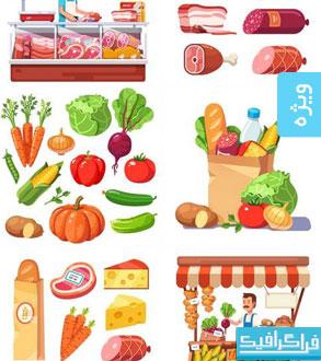 دانلود وکتور های مواد غذایی - Food Vectors