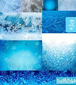 دانلود تکسچر های یخ زمستانی - شماره 4