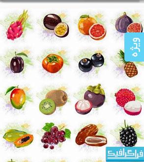 دانلود وکتور های میوه طرح آبرنگ - شماره 2
