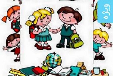 دانلود وکتور های کودکان شاد – Happy Children