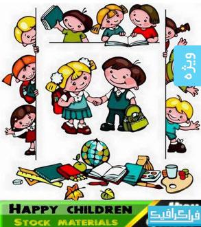 دانلود وکتور های کودکان شاد - Happy Children
