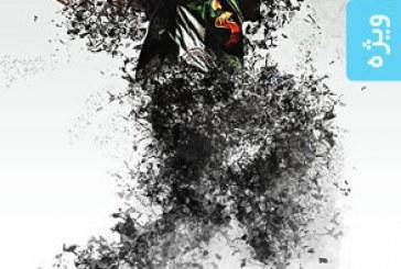 اکشن فتوشاپ افکت هنری خاکستر Human Ashes
