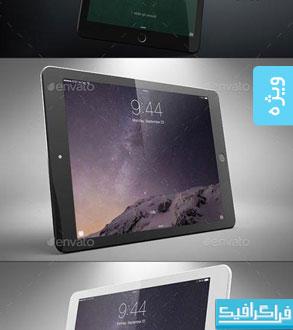 دانلود ماک آپ فتوشاپ تبلت iPad Air 2 - شماره 2