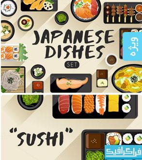 دانلود وکتور غذا های ژاپنی - شماره 2