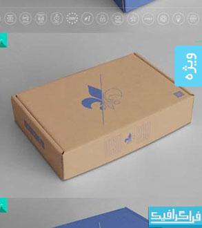 دانلود ماک آپ های جعبه پستی