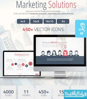 دانلود قالب پاورپوینت بازاریابی Marketing Solutions