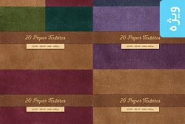 دانلود تکسچر های کاغذ Paper Textures – شماره 2