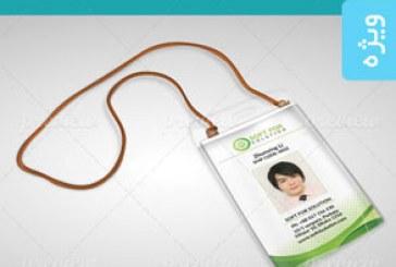 فایل لایه باز کارت عبور و شناسایی – شماره 2