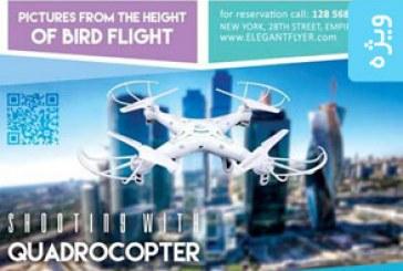 فایل لایه باز پوستر تبلیغاتی تصویربرداری هوایی با هلی شات
