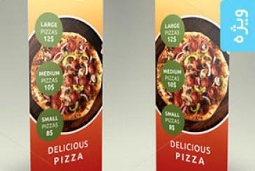 دانلود فایل لایه باز بنر استند پیتزا و فست فود