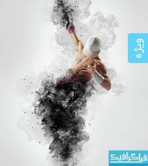 دانلود اکشن فتوشاپ افکت هنری دود Smoke Exposure