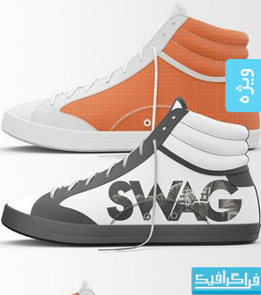 دانلود ماک آپ فتوشاپ کفش کتانی - Sneaker Mock Up