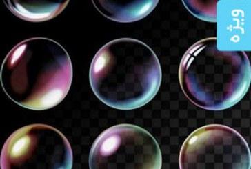 دانلود وکتور های حباب صابون – Soap Bubbles