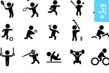 دانلود آیکون های ورزشی رنگ سیاه – شماره 3