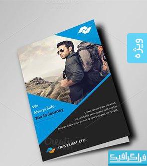 دانلود فایل لایه باز بروشور مسافرت - شماره 2