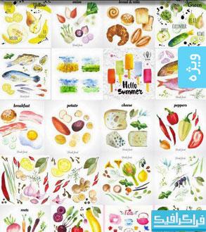 دانلود وکتور های غذا و مواد غذایی - طرح آبرنگ