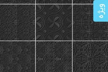 وکتور پترن های 3 بعدی اسلیمی تیره – شماره 2