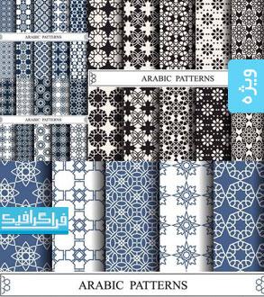 دانلود وکتور پترن های طرح عربی - شماره 3