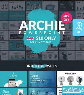 دانلود قالب پاورپوینت اسلاید های خلاقانه Archie