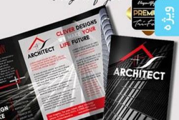 دانلود فایل لایه باز بروشور معماری – شماره 2