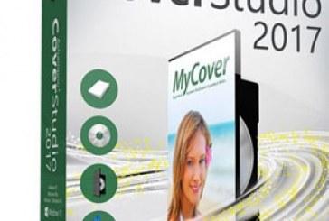 نرم افزار ساخت کاور Ashampoo Cover Studio 2017