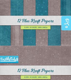 دانلود تکسچر های کاغذ کرافت آبی