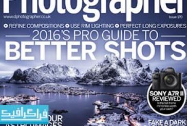 دانلود مجله عکاسی Digital Photographer – شماره 170