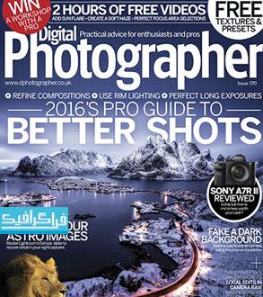 دانلود مجله عکاسی Digital Photographer - شماره 170