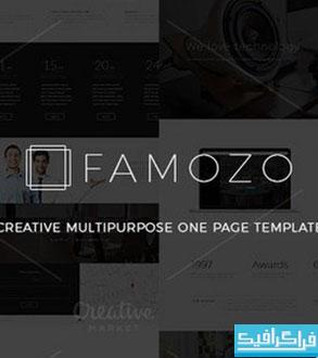 دانلود قالب psd سایت تک صفحه ای Famozo