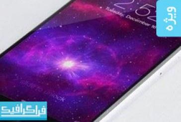دانلود ماک آپ های گوشی iPhone 6 – شماره 3