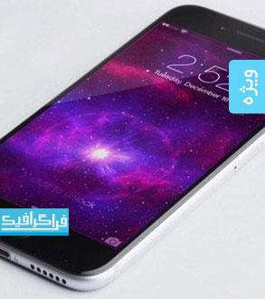 دانلود ماک آپ های گوشی iPhone 6 - شماره 3