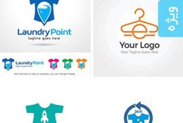دانلود لوگو های لباسشویی – Laundry Logos