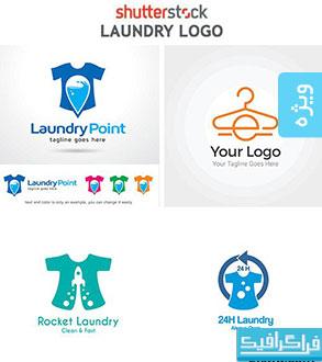 دانلود لوگو های لباسشویی - Laundry Logos