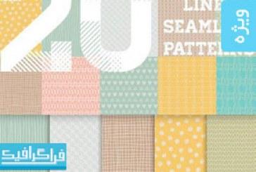 دانلود پترن های فتوشاپ خطی – Line Patterns