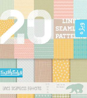 دانلود پترن های فتوشاپ خطی - Line Patterns