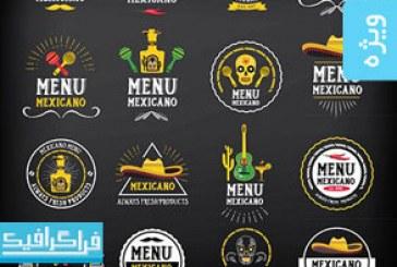 دانلود لوگو های منوی غذای مکزیکی