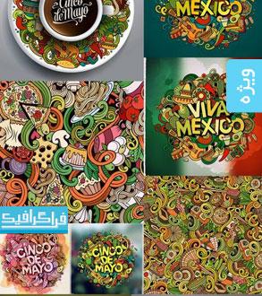 وکتور طرح ها و نماد های گرافیکی کشور مکزیک