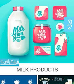 دانلود وکتور های محصولات شیر - Milk Products