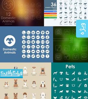 دانلود آیکون های حیوانات خانگی - Pets Icons