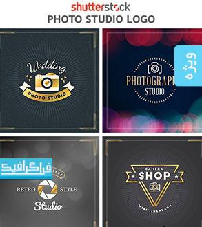 دانلود لوگو های استودیوی عکاسی