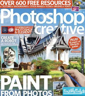 دانلود مجله فتوشاپ Photoshop Creative - شماره 140